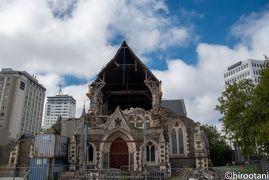 ニュージーランド南島への定年記念旅行 【7】クライストチャーチ(最終日)