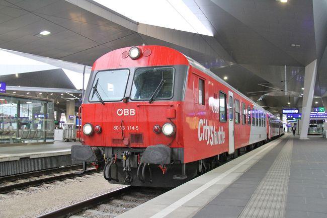 5月はもともと後半に休みが偏っていたのに加え、<br />前半に休日出勤が重なり、5連休ができてしまった。<br /><br />折角の(自分にとっては)長めのお休みなので、<br />ヨーロッパまで行ってみる。<br /><br />、<br />最近就航したANAのVIE線でヨーロッパ入りして、鉄道でBrtislavaに寄りながら、<br />以前出張でつまみ食いしたブダペストを目指すことにした。<br />https://4travel.jp/travelogue/11305017<br /><br />前回行ったゲッレールト温泉に加え、今回は3つの温泉を巡った。<br />地球の歩き方に載っているブダペストの温泉で未踏なのはキラーイ温泉のみ。<br /><br /><br />★2019/05/22 Day1 NH205(HND-VIE)、鉄道でWien-&gt;Bratislava、Bratislavaを観光して、鉄道でBratislava-&gt;Budapest、ルダシュ温泉に浸かる<br />☆2019/05/23 Day2 Budapest観光、セーチェニ温泉に浸かる<br />☆2019/05/24 Day3 Budapest博物館巡り、ルカーチ温泉に浸かる<br />☆2019/05/25 Day4 AF1395(BUD-CDG)、AF7183(CDG-ブリュッセル南駅)、Train World、NH232(BRU-NRT)<br />☆2019/05/26 Day5 帰国