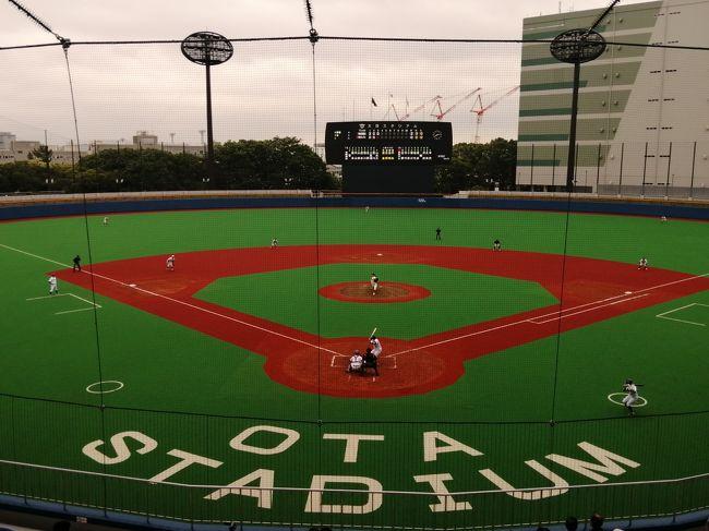 大田スタジアムがリニューアルしました。東都大学野球の選抜メンバーVS都市対抗野球への出場を逃した東京ガスの試合でした。大田スタジアムにはエレベーターもできていました。とても素敵な球場になりました。