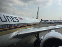 シンガポール航空 プレミアムエコノミー初体験記