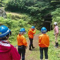 日本列島縦断旅11日間-Vol.9/レンタカーで世界遺産の石見銀山、列車で萩へ