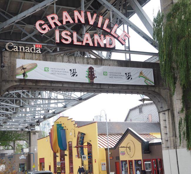 初めての海外一人旅、バンクーバ2日目。観光客と地元のお客さんでいっぱいのグランビルアイランドで半日以上過ごしていました。<br />6月21日~7月1日までジャスフェスティバルやっていて、いろいろな場所でのイベントで盛り上がってます。のんびり街歩き、楽しめました。