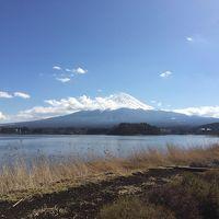 2017年 山梨 富士五湖 1泊2日の旅