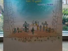 吉田拓郎 コンサート 2019 -Live 73 years- 大宮ソニックシティ☆MALIKA 大宮西口店☆2019/06/26