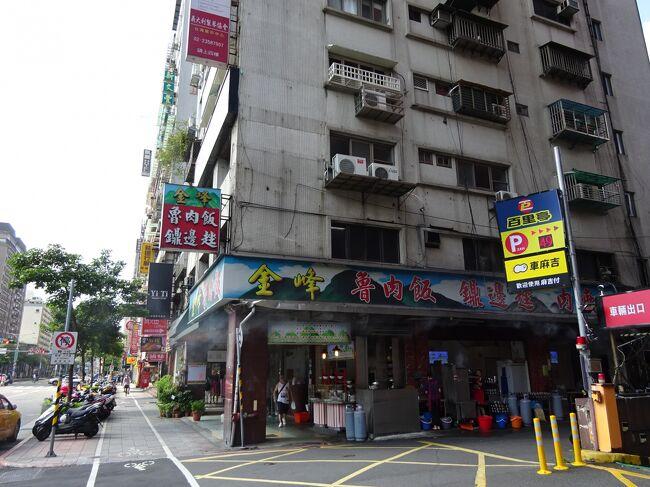 香港航空ビジネスクラスで行く マカオ・台北5泊6日のひとり旅 5日目