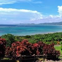 美ら海の石垣島