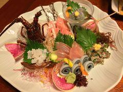 おいしいものを食べてゆっくりするだけの温泉旅行/下田金谷旅館