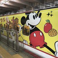 日本列島縦断旅11日間-Vol.11/ミッキーマウス新幹線経由で「吉野ヶ里歴史公園へ」