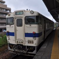 2019年夏九州北部鉄道旅行2(筑豊本線)