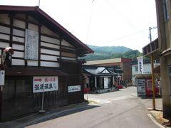 津軽・温湯温泉 古の客舎が今も残る湯治でまったり ぶらぶら歩き暇つぶしの旅ー3