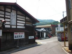 津軽・温湯温泉 古の客舎が今も残る湯治でまったりぶらぶら歩き暇つぶしの旅ー3