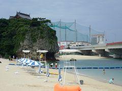 夏!!沖縄 バイク免許取得をしに行きました。