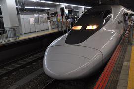 2019年夏九州北部鉄道旅行4(博多南線ほか)