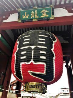 ザ・観光!無計画の東京旅行