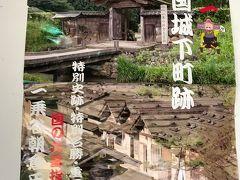一乗谷朝倉氏遺跡、復原町並から井上陽水コンサートへ
