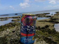子供と共に海と食事を楽しむ旅 ~2019ver.(後編 3日目~最終)