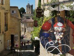 中世の美しい町並みと美味しいワインのサン・テミリオン1