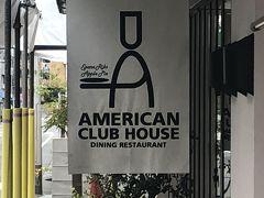 都立大学発のスペアリブの有名店「アメリカンクラブハウス」~ホリエモンが世界で一番おいしいと大絶賛するスペアリブが食べられる老舗~