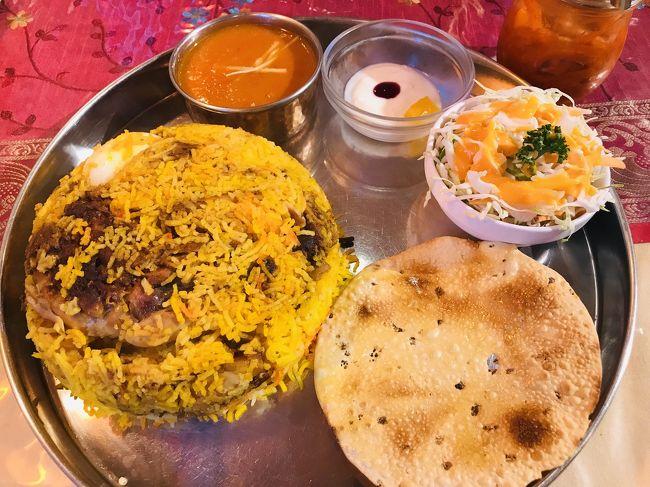 インド料理屋さんで、金曜日限定のビリヤニをいただいて来ました。