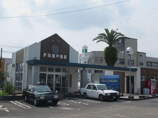 光あふる南九州(14)枕崎から鹿児島へ・薩摩半島路線バスの旅