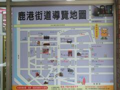 Taiwan '14 lukang one day