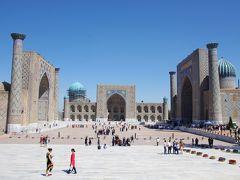 ウズベキスタン旅行(サマルカンド)