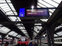 2019 スイス、イタリア鉄道紀行(1)いきなり電車を間違えた チューリッヒ→ミラノ