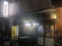 池袋発の本格タイ料理店「プリック」~タイ人シェフが調理する本格的タイ料理が食べられるディープなお店。ミシュランガイド東京ビブグルマン掲載店~
