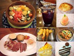 昭和区&瑞穂区グルメを楽しもう スペイン料理ラ・マンチャ パティスリーシェコーベ 串あげ酒場なごみ家 SURIPUなど