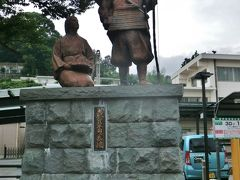5泊目の宿泊は万葉荘 土肥実平菩提寺成願寺と人間国宝博物館を巡る旅