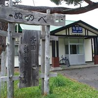 令和初旅は富良野・美瑛へ1泊2日の旅(^_^)v  初日はドラマ「北の国から」ロケ地巡りをしましたよ