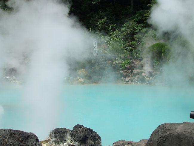 今回は母と二人旅。ゆっくり温泉にでも…ということで、2泊3日で別府・湯布院に行ってきました。2日目の後半、地獄めぐりです。