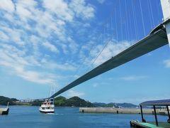馬島から見る来島海峡第三大橋♪単径間2ヒンジ補剛箱桁吊橋♪波止浜港~来島~小島~馬島を結ぶフェリーくるしま♪2019年7月しまなみ海道徘徊1