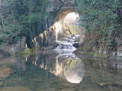 千葉旅行 最終日(亀岩の洞窟・海ほたる)