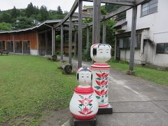 けぶる松島&こけしの鳴子温泉