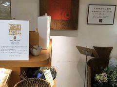 梅雨空の中 静岡市美術館と静岡市民文化会館