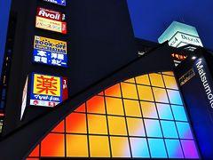 信州令和34 松本BusT/5:30発 新島々-沢渡へ ☆アルピコ交通・上高地直通1本/日