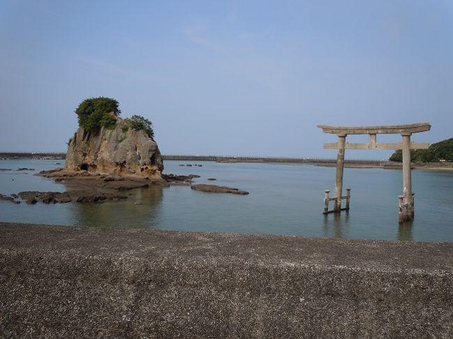 兵庫から和歌山 有馬温泉・富田林・紀伊田辺