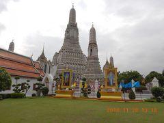 amazing THAILAND! (23)昨日行けなかったワットアルンへ・・・