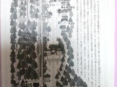 【四季の旅】浅間神社を巡るバスツアー 【その3】