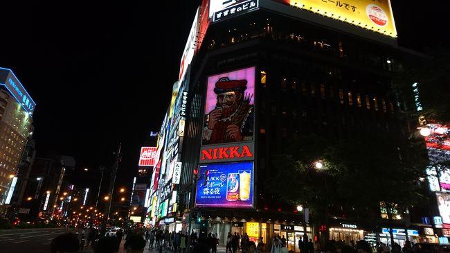 ANAのトクたびマイルで、1泊2日の札幌弾丸旅行。