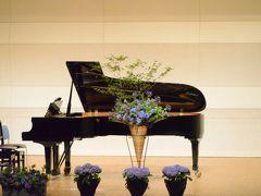 孫娘のピアノ発表会を見に青葉公会堂へ