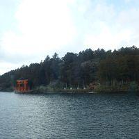 箱根へ! 1 強羅温泉とまったりフレンチ・コースディナー