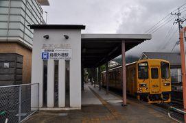 2019年夏九州北部鉄道旅行9(島原鉄道)