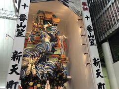 マダムの美食&九州醤油味&ショッピングイン博多