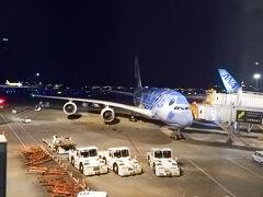 ANA A380 フライングホヌ ファーストクラスで行くハワイ(往路)・ANAスイートラウンジ