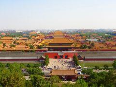 中国 北京 景山公園 絶景スポットへ (10)