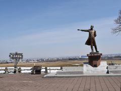 札幌旅行(余市・旭山動物に日帰りも)Ⅱ
