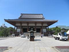 足立区にある西新井大師総持寺を参拝して参道を歩きました