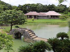 琉球王国のグスク及び関連遺跡群 識名園